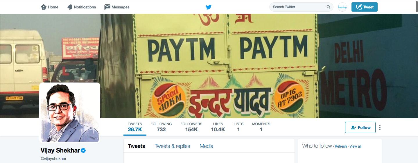 Vijay shekhar sharma's twitter header image